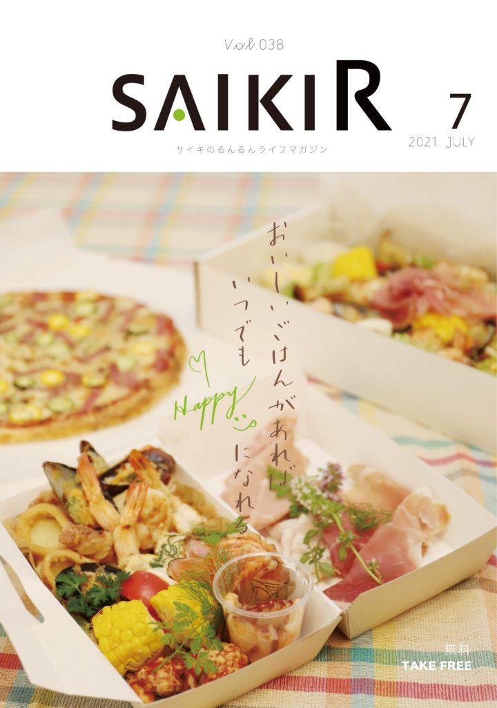 SAIKI R VOL.38